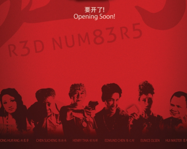 RED NUMBERS (Feature Film)